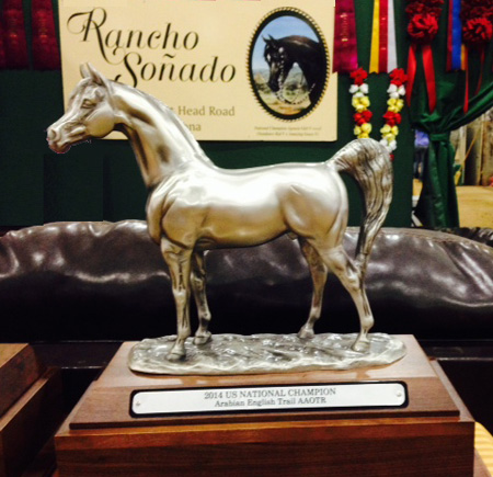 2014us-trail-champ-trophy