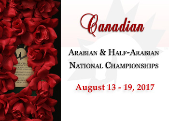 2017 Canadian Nationals